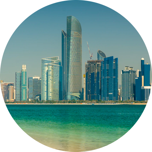 Правила въезда в Абу-Даби